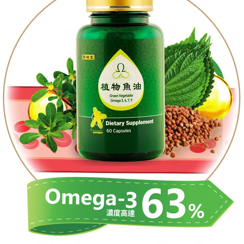 高純度天然植物魚油 韓國專利 美國FDA認證 提升免疫力
