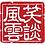 Thumbnail: 《笑談風雲》全五季系列DVD:《東周列國》《秦皇漢武》《隋唐盛世》《兩宋繁華》《大明王朝》