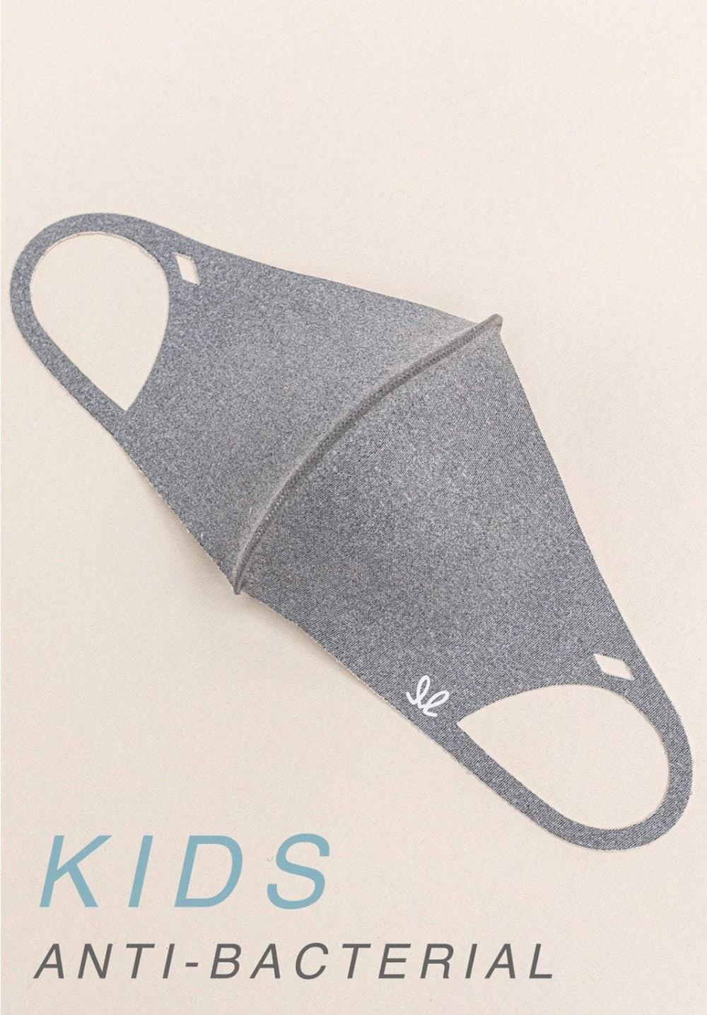 韓國兒童防疫口罩 防細菌和防氣味