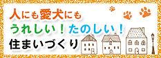 banner_260×95①.jpg