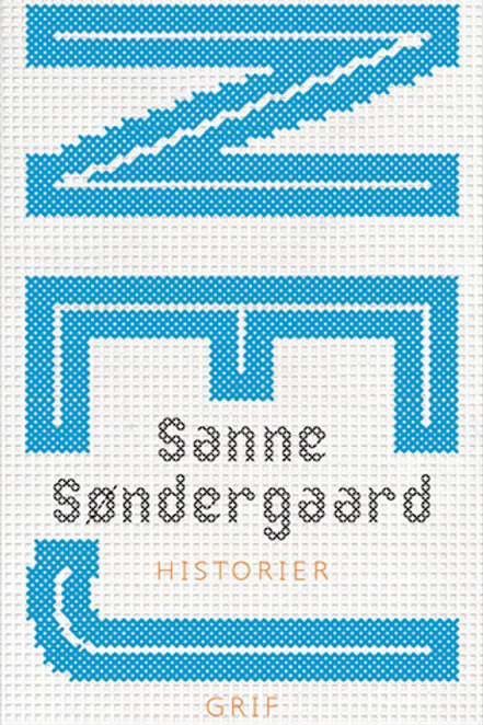 Nej, Sanne Søndergaard