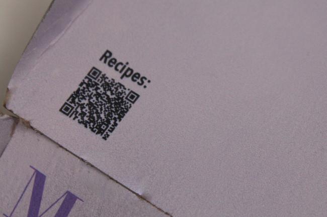 Recipe QR Code