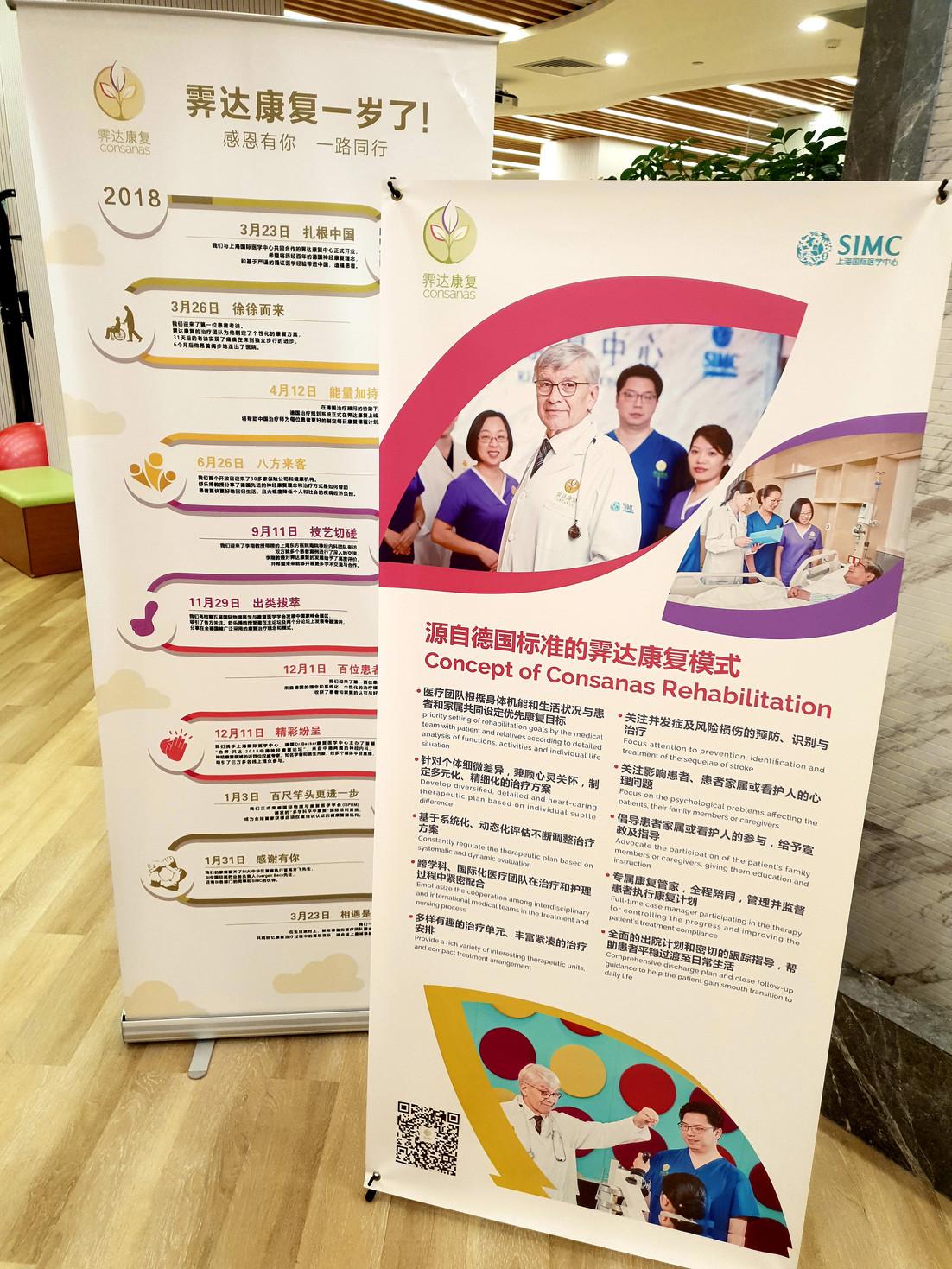 SIMC Consanas Rehabilitation Center