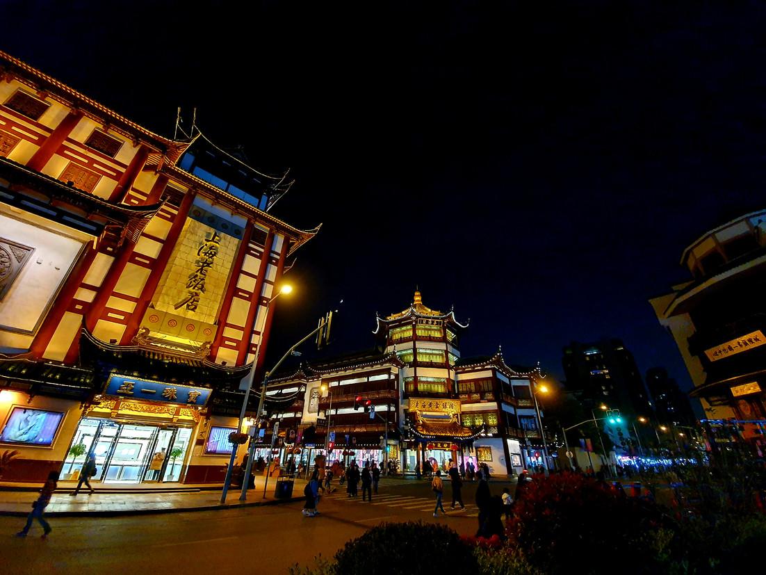 Shanghai Lights & Qibao Ancient Town