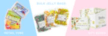 pimlico product range.jpg