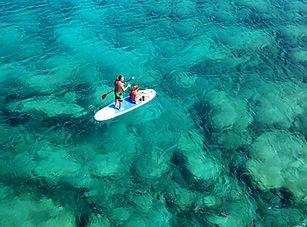 Fiji SUP.jpg