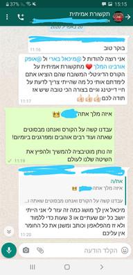 WhatsApp Image 2020-04-22 at 15.18.54 (1