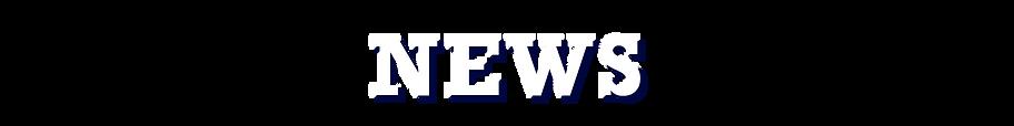 News_HeaderText.png