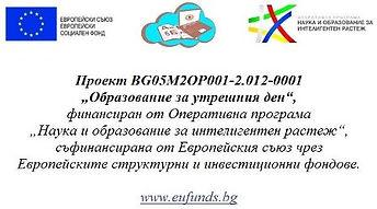 Лого_2 ОУ_s.jpg