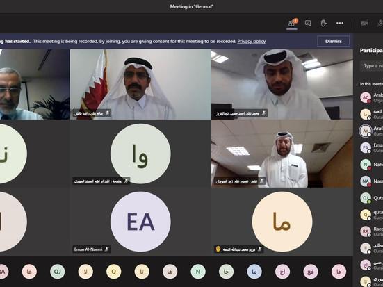 برنامج لتطوير المهارات القيادية لقادة المدارس القطرية