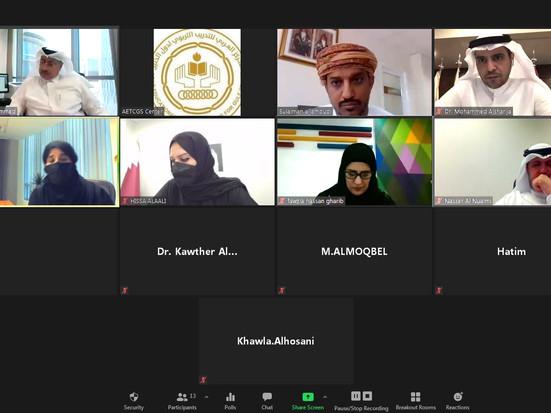 مجلس أمناء المركز العربي للتدريب التربوي لدول الخليج