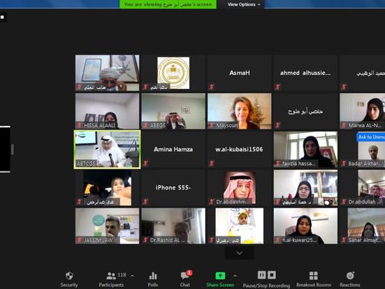 مخيم تدريبي للمركز العربي عن السياسات التربويةوالاستجابة لأهداف التنمية المستدامة