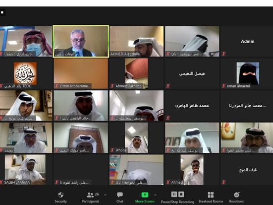 برنامج تدريبي أساسي لقادة المدارس القطرية