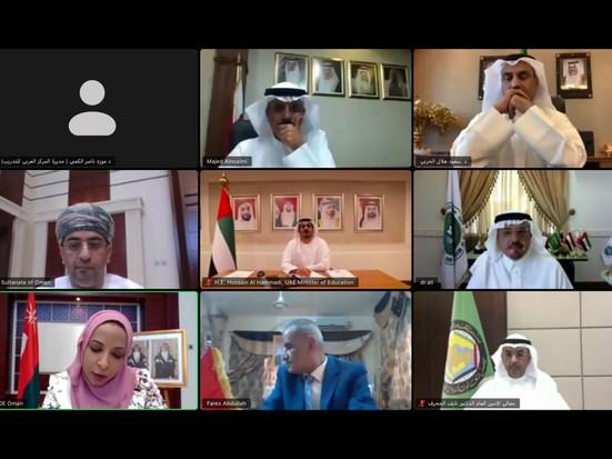 المركز العربي للتدريب يشارك في المؤتمر العام السادس والعشرين لمكتب التربية العربي لدول الخليج