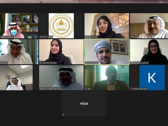 مجلس أمناء المركز العربي للتدريب التربوي لدول الخليج يعقد غدًا اجتماعه الحادي والعشرين