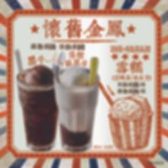 icecream sticker_output.jpg