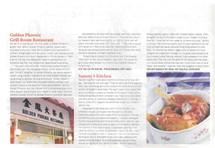 HK magazine 20130621.jpg