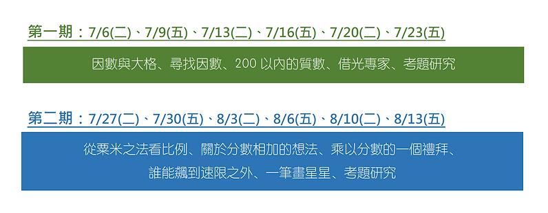 截圖 2021-06-07 下午10.39.29.png