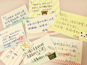 一個小動作,幫助孩子建立自信~來為孩子寫張讚美卡吧!