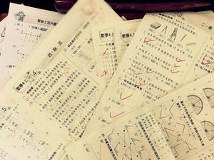 如何陪孩子面對考試(準備篇)