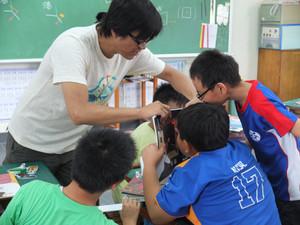 天才聚在一起的數學課