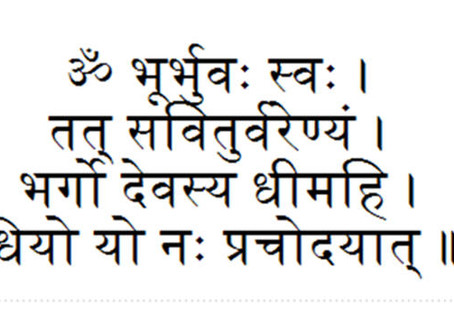 Gayatri - Mantra