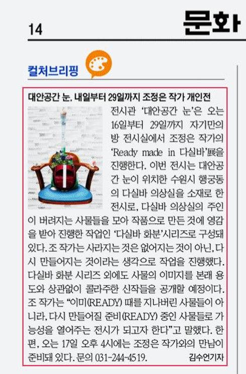 중부일보 2017-06-15.jpg