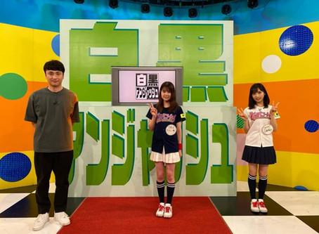 [News] Yoshikawa Nanase and Oguri Yui will participate in Shirokuro Unjash
