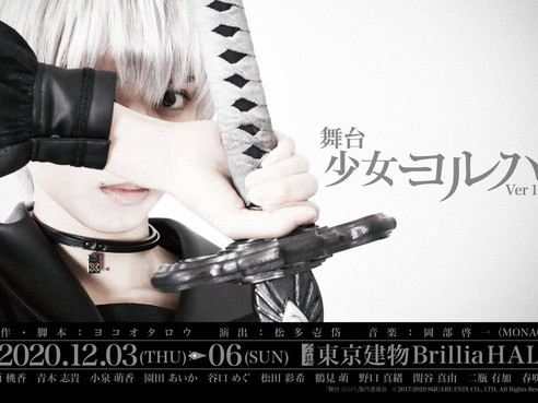 [News] Onishi Momoka will participate in a stage play based on Nier: Automata