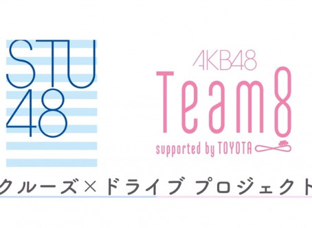 [News] STU48 X Team 8 Vol.4 - This time is a 2hr special TV show!