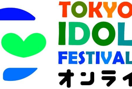 [News] Team 8 will participate in Tokyo Idol Festival Online 2020!