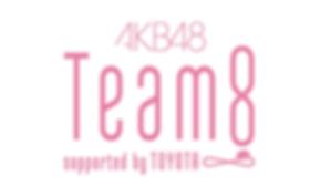 team8logo.png