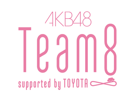 [News] Nunoya Riru, Inoue Miyu, Shiobara Karin will end all their activities as a Team 8 member