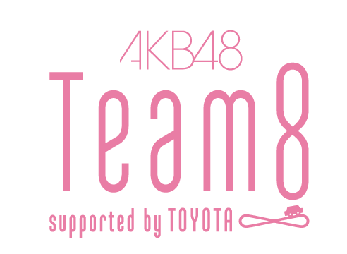 [News] Nunoya Riru, Inoue Miyu, Shiobara Karin will end all their activities as a Team 8 member