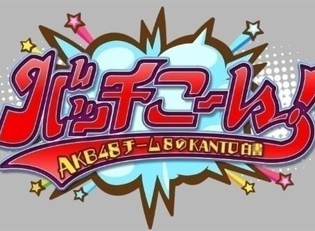 [News] Details on the next episode of Kanto Hakusho!