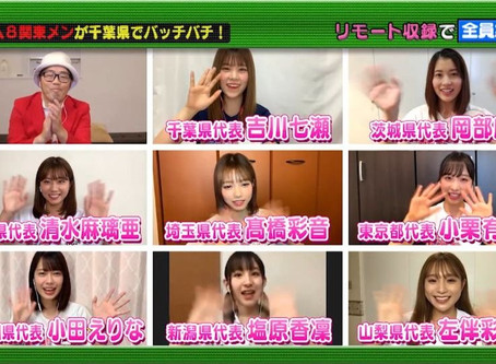 [News] Team 8 no Kanto Hakusho Bacchikoi! Episode 64 will broadcast on June 7th