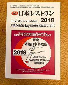 Restaurant Kokoro, 2018 officially accre
