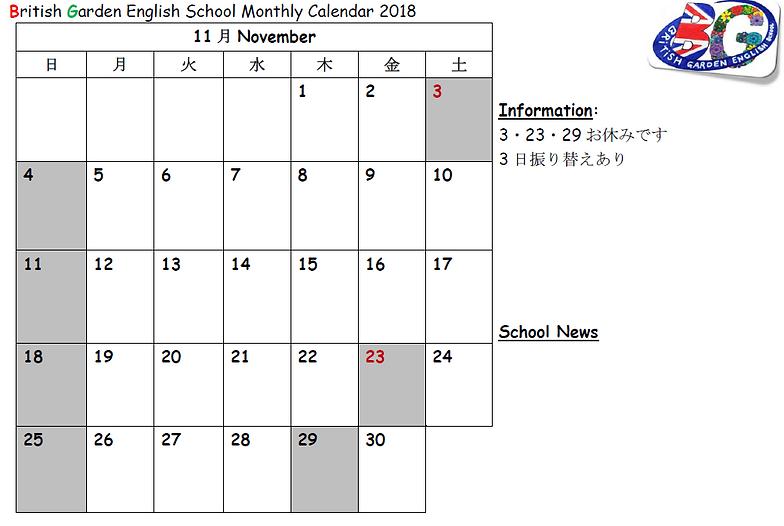 (8) November.png