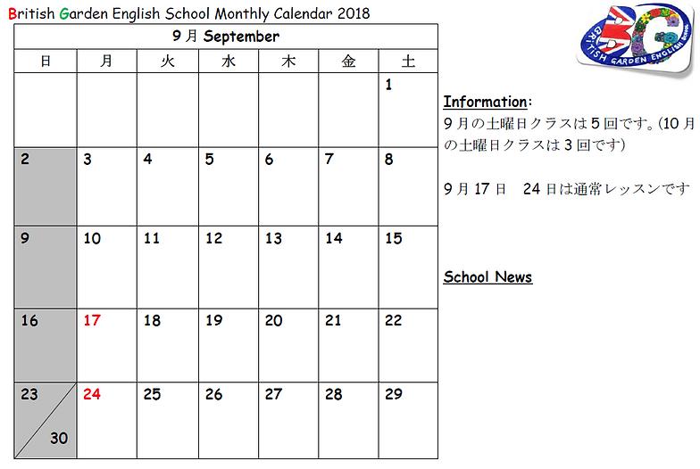 (6) September.png