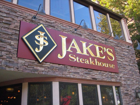 Jakes Original Location Carved Sign