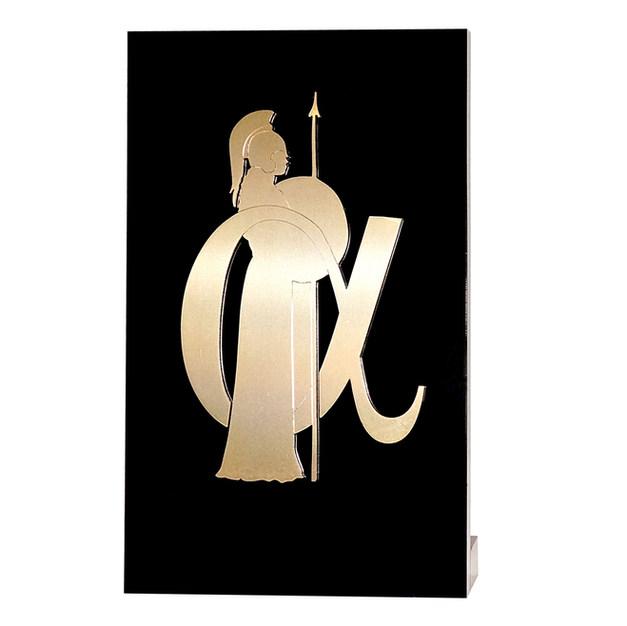 Θεά Αθηνά