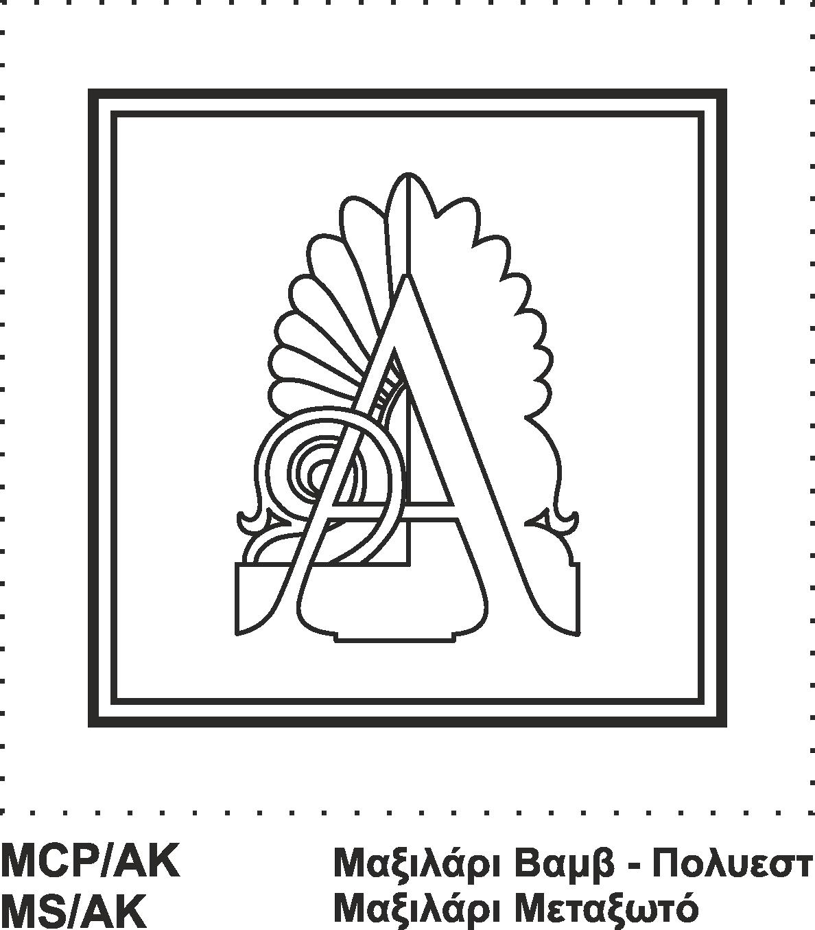 A5-M_AK