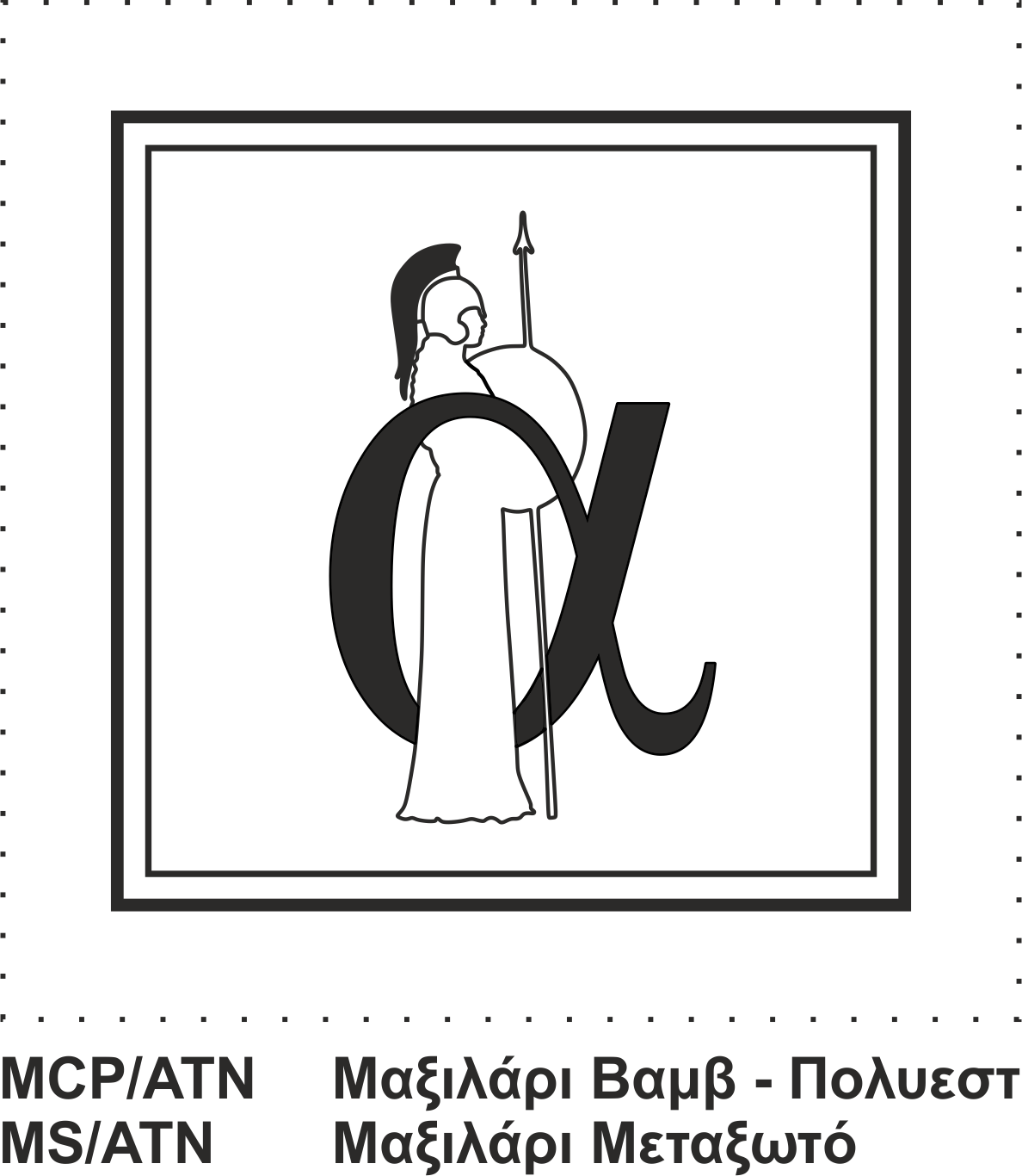 A5-M_ATN