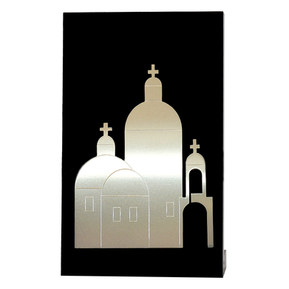 Βυζαντινή Εκκλησία