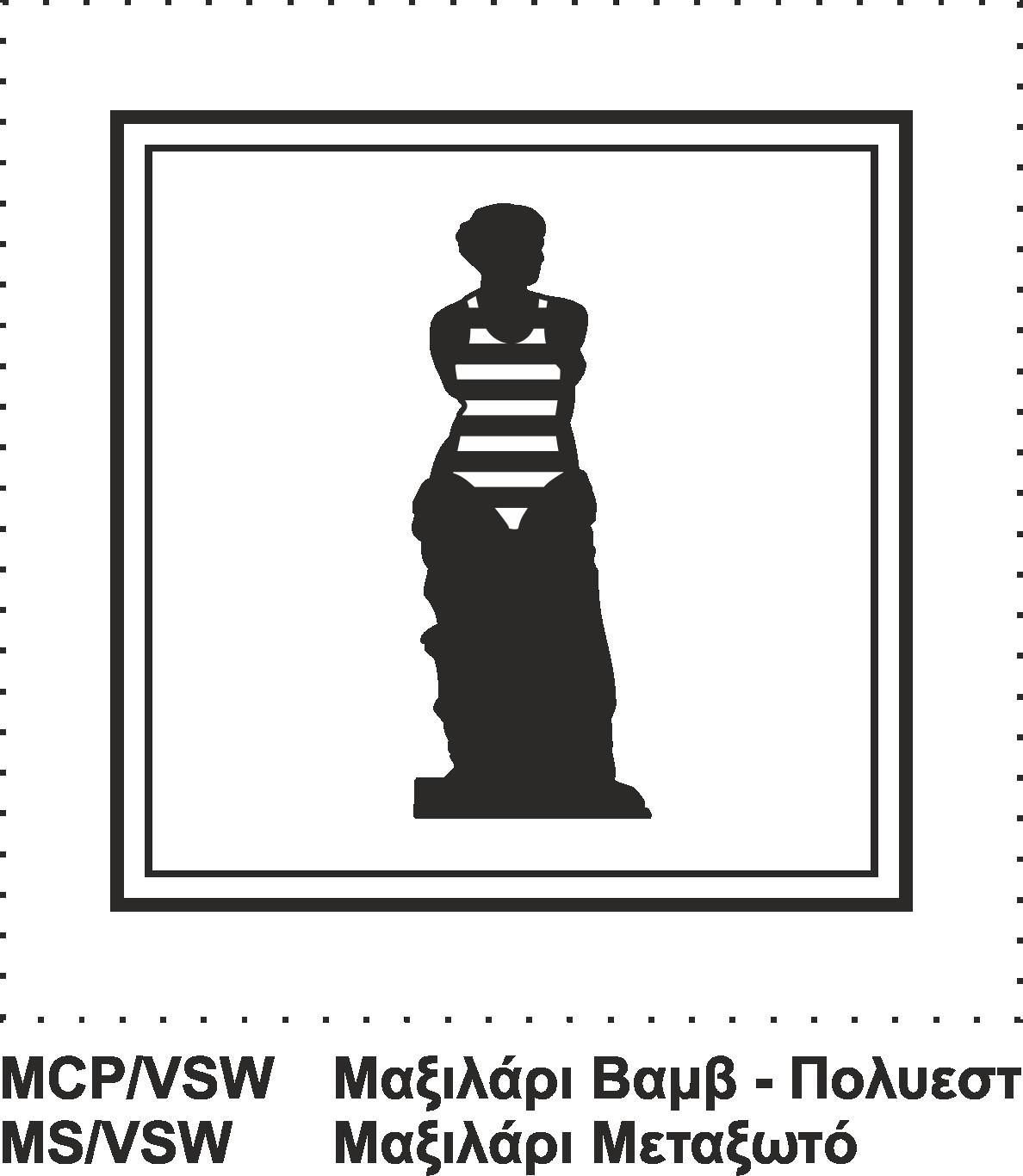 A5-M_VSW