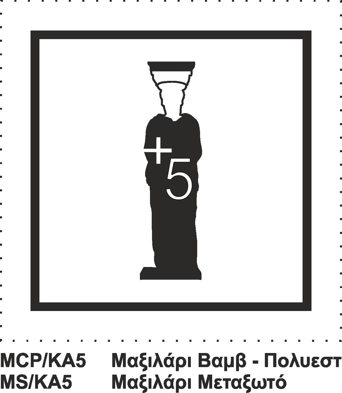 A5-M_KA5