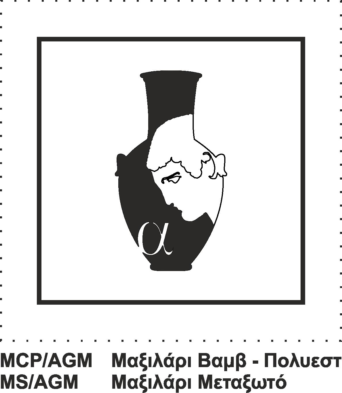 A5-M_AGM