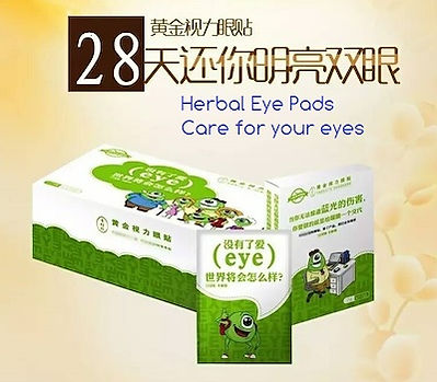 eye [ad 3.jpg