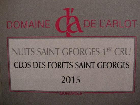 """Nuits-Saint-Georges 1er Cru """"Forets St-Georges"""" 2015 Dne de l'Arlot Rouge"""
