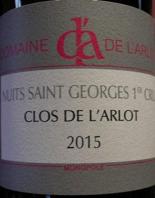 """Nuits-Saint-Georges 1er Cru """"Clos de l'Arlot"""" 2015 Dne de l'Arlot Blanc"""